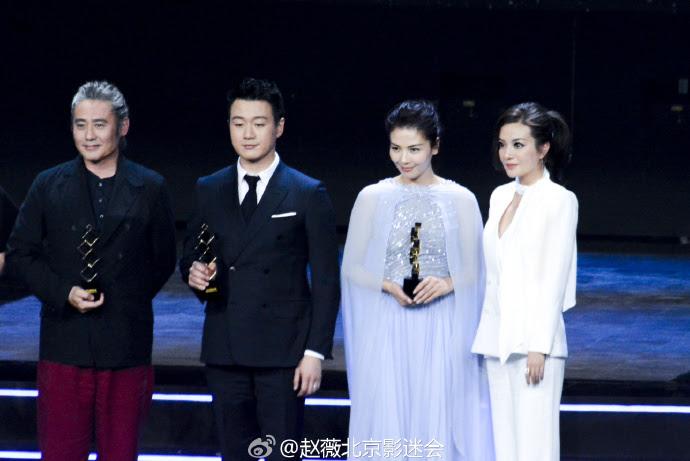 Đêm Weibo