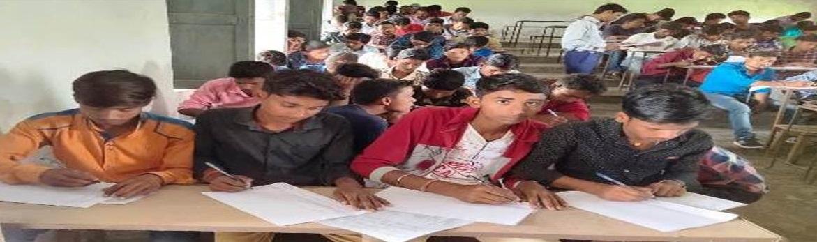Dalsringar Baldeo College, Madhubani