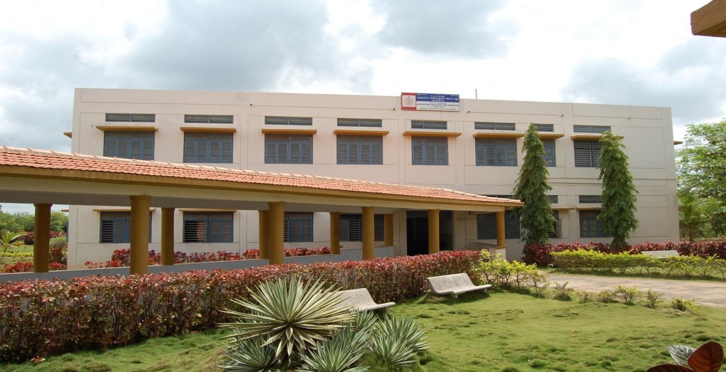 Shri Basaveshwar Vidya Vardhak Sangha Ayurved Medical College and Hospital, Bagalkot Image