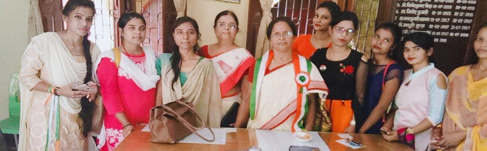 Vidya Bhawan Mahila Mahavidyalaya, Siwan