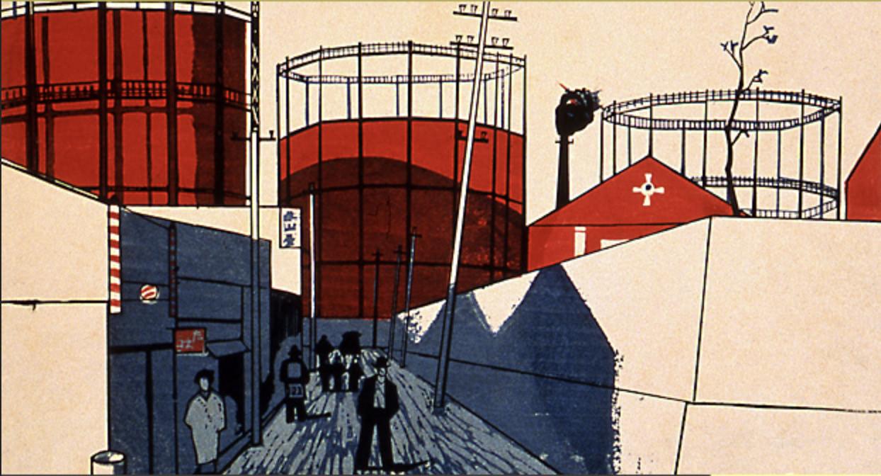 100 Views of Great Tokyo in the Shōwa Era: https://visualizingcultures.mit.edu/tokyo_modern_02/