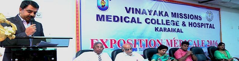 Vinayaka Mission's College of Nursing, Pondicherry Image