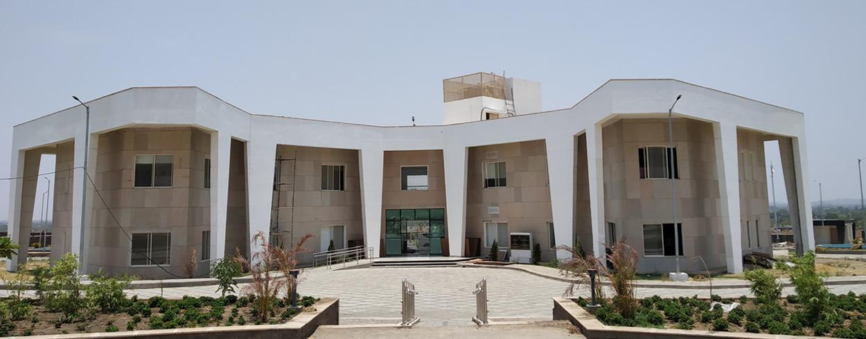 National Institute of Design, Bhopal