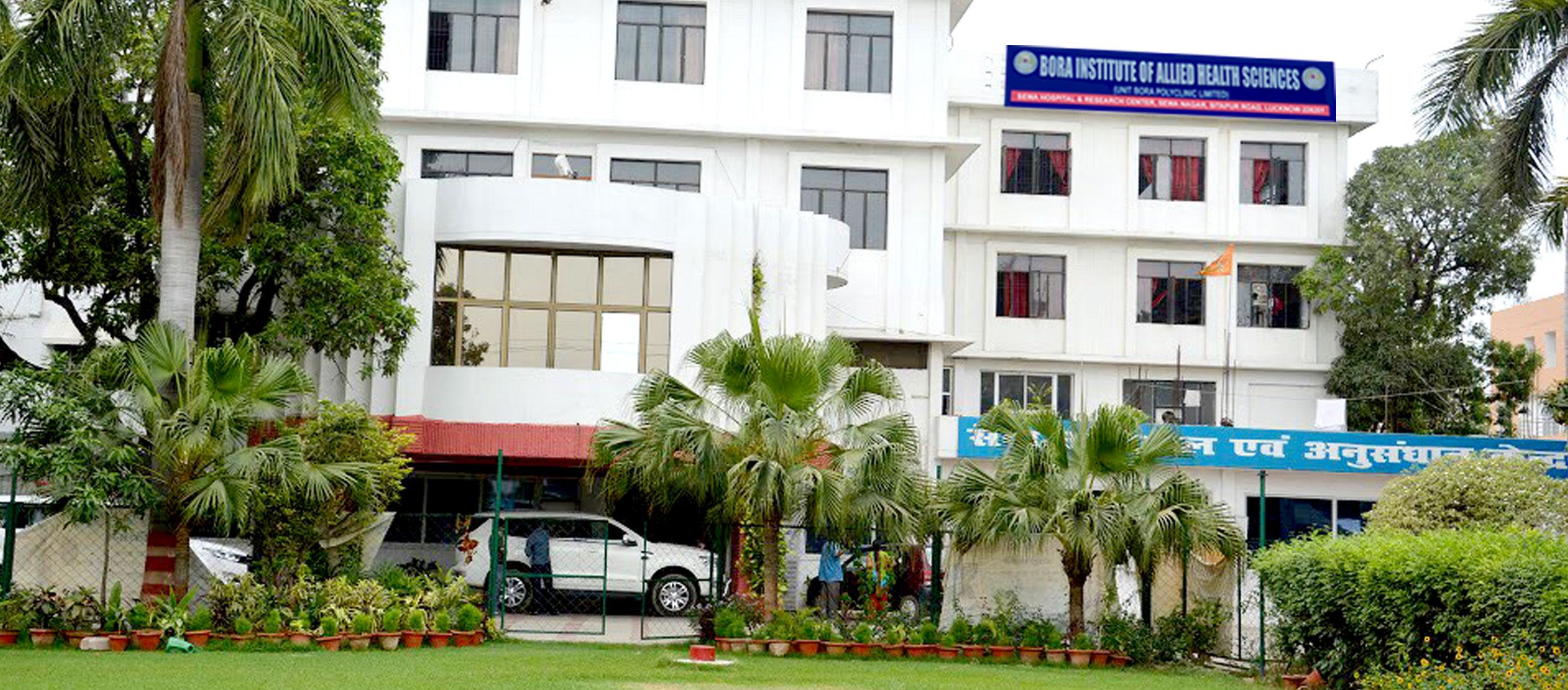 Bora Institute of Allied Health Sciences Sewa Hospital Research Center Image