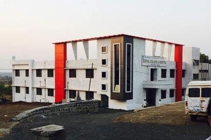 Dr. Hedgewar Smruti Rugna Seva Mandals Dental College And Hospital, Hingoli