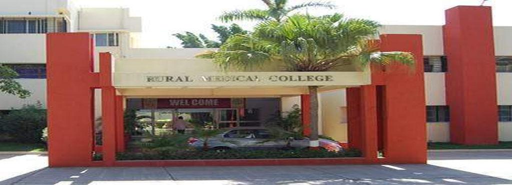 Rural Medical College, Loni Image
