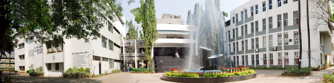 K.G. Joshi College of Arts and N.G. Bedekar College of Commerce, Thane Image