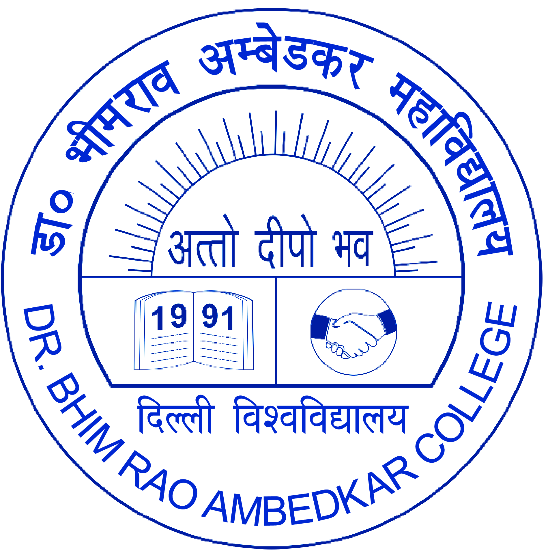 Bhim Rao Ambedkar College, Delhi