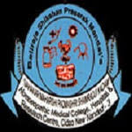 S.M.P.S.K. Homoeopathic Medical College and Hospital, Nanded