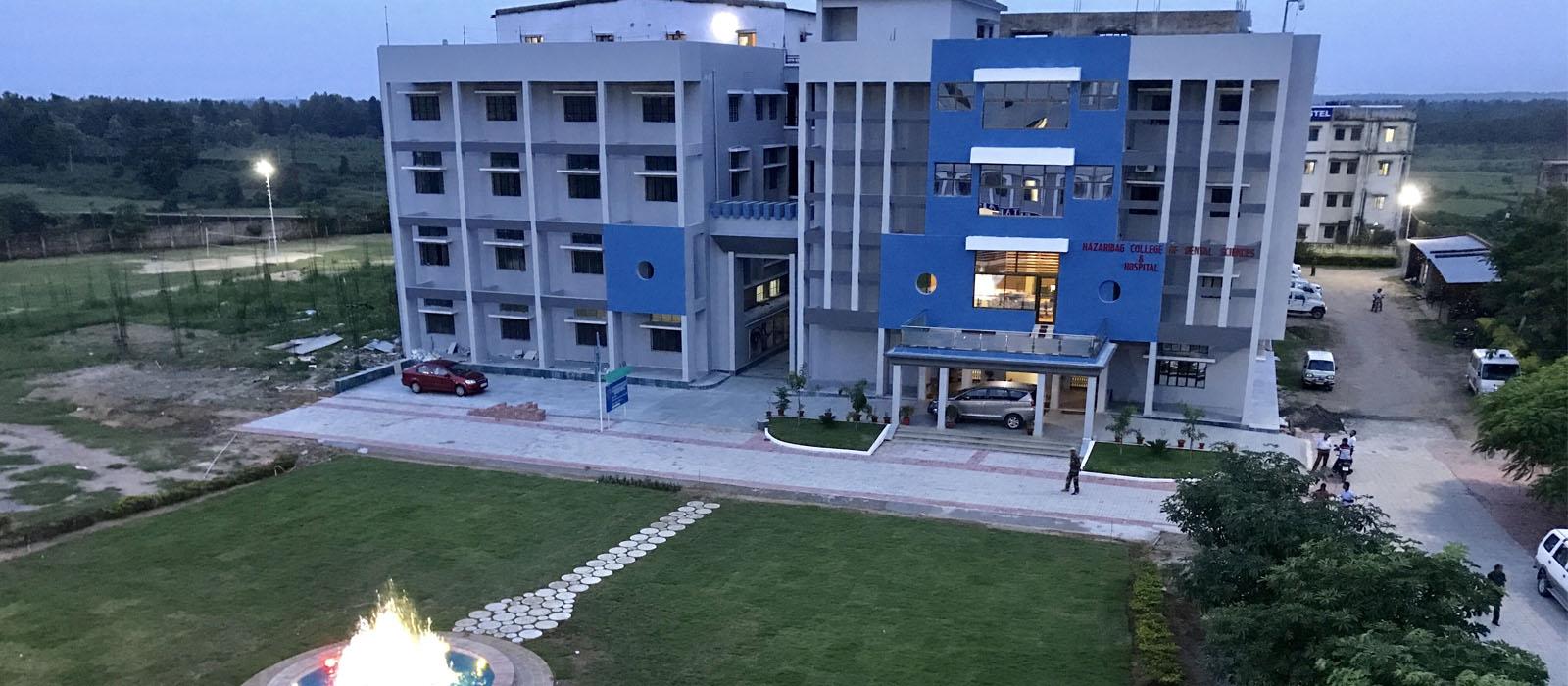 Hazaribag College of Dental Sciences and Hospital, Hazaribagh Image