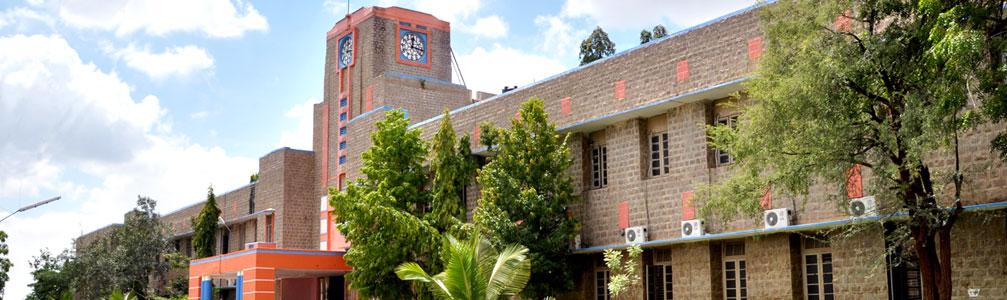 JNTU (Jawaharlal Nehru Technological University), Anantpur Image