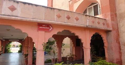 Government Girls College, Bayana