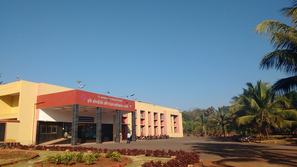 College of Agricultural Engineering and Technology, Dapoli