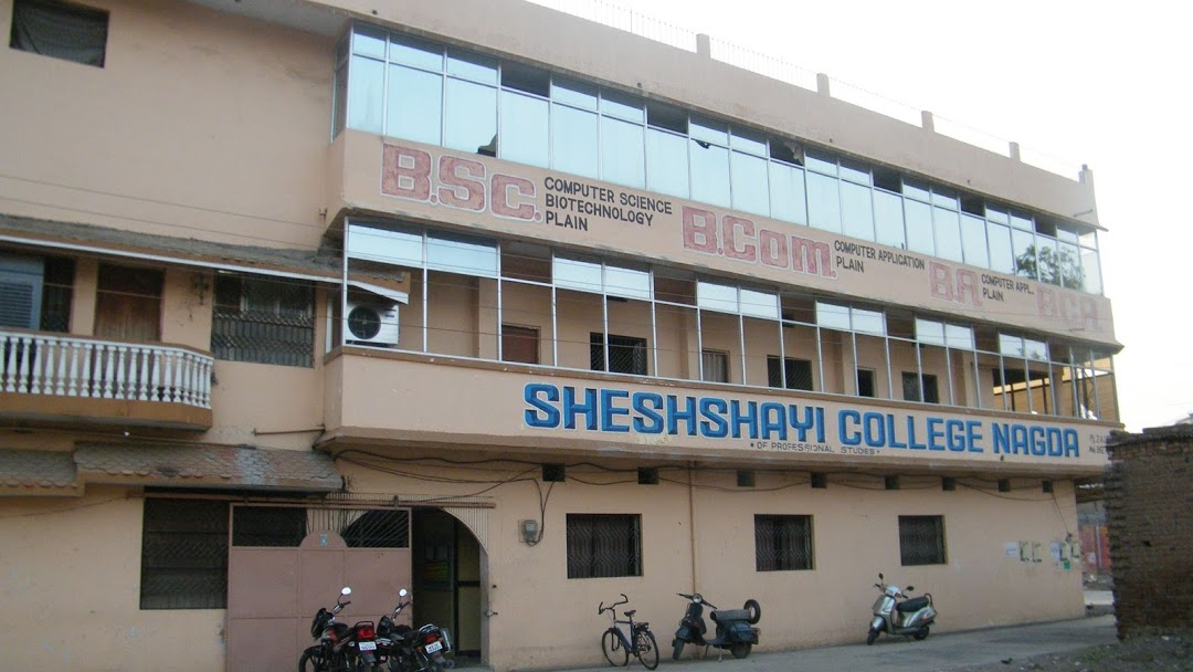 Sheshshayee College of Professional Studies, Nagda Image