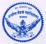 Seth Chandanmal Mutha Aryangla Vaidyak Mahavidyalaya, Satara