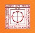 Suri Vidyasagar College, Birbhum