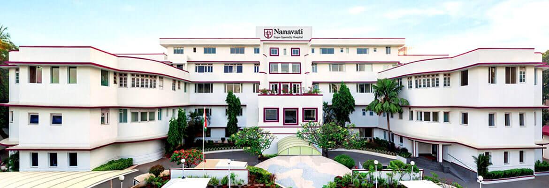 Dr. B. Nanavati Hospital Image