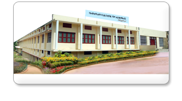 Christian College of Nursing, Kanyakumari
