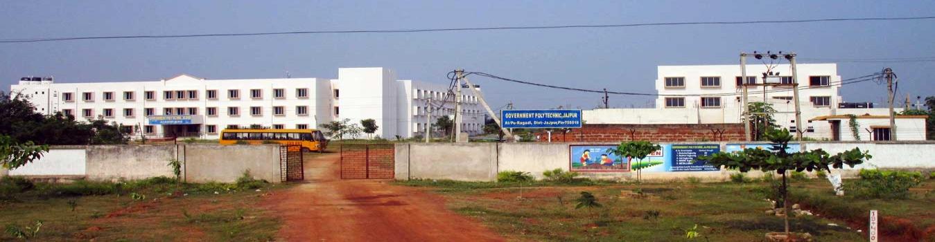 Government Polytechnic, Jajpur Image