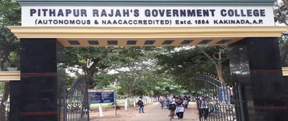 Pithapur Rajah's Government College, Kakinada