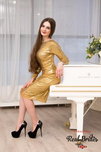 Photo gallery №7 Ukrainian bride Victoria