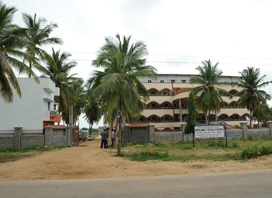 Bapuji Ayurvedic Medical College and Hospital