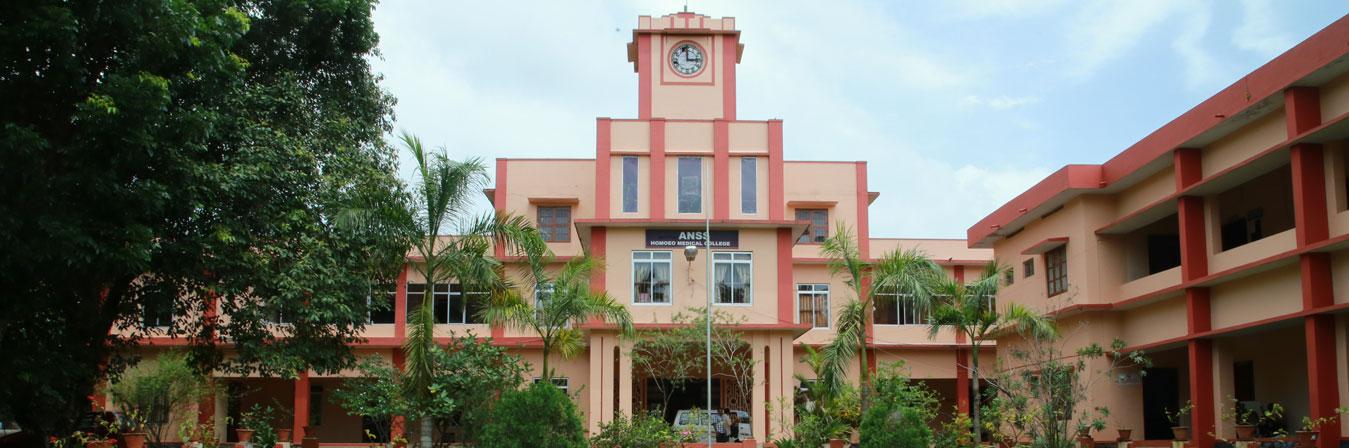 Athurasramam N.S.S. Homoeopathic Medical College, Kottayam