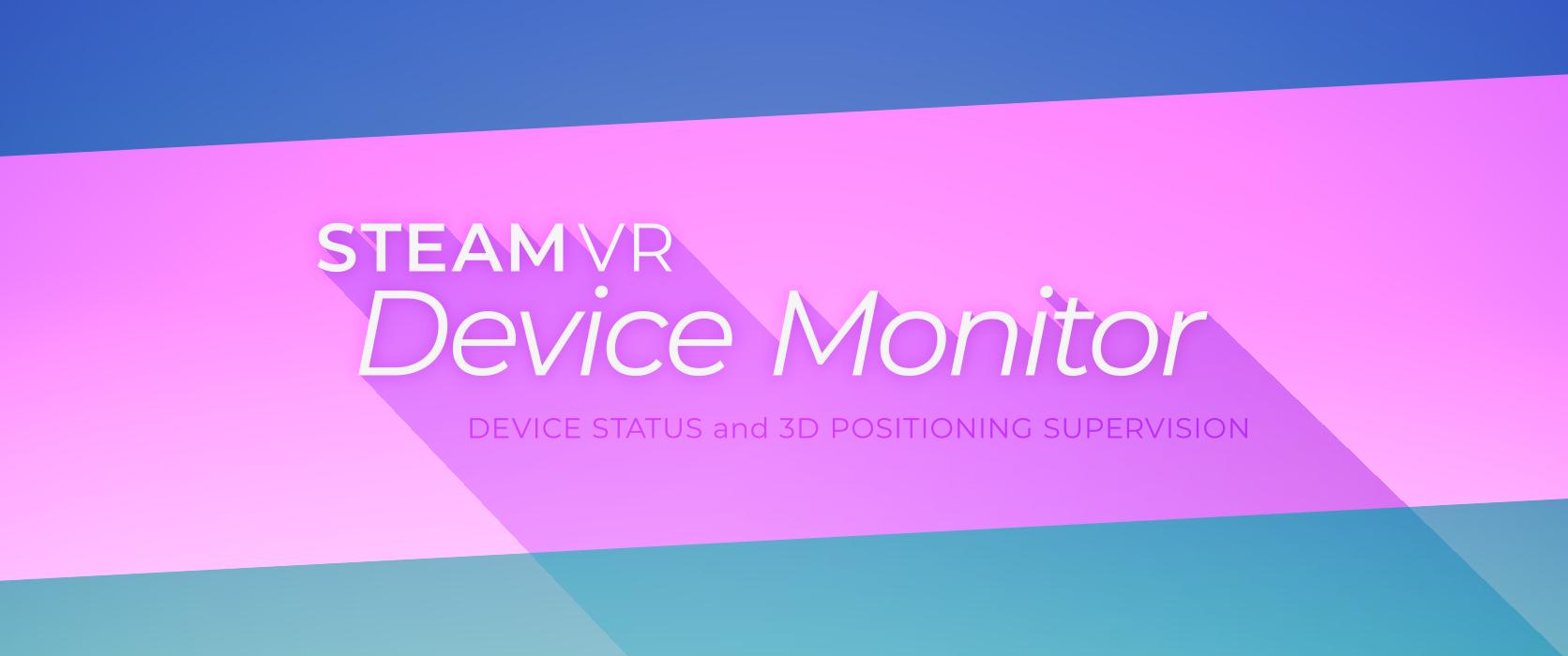 SteamVR・HTC Vive のトラッキング品質の改善