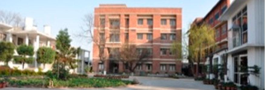 Sardar Bhagwan Singh Post Graduate Institute of Biomedical Science and Research, Dehradun Image