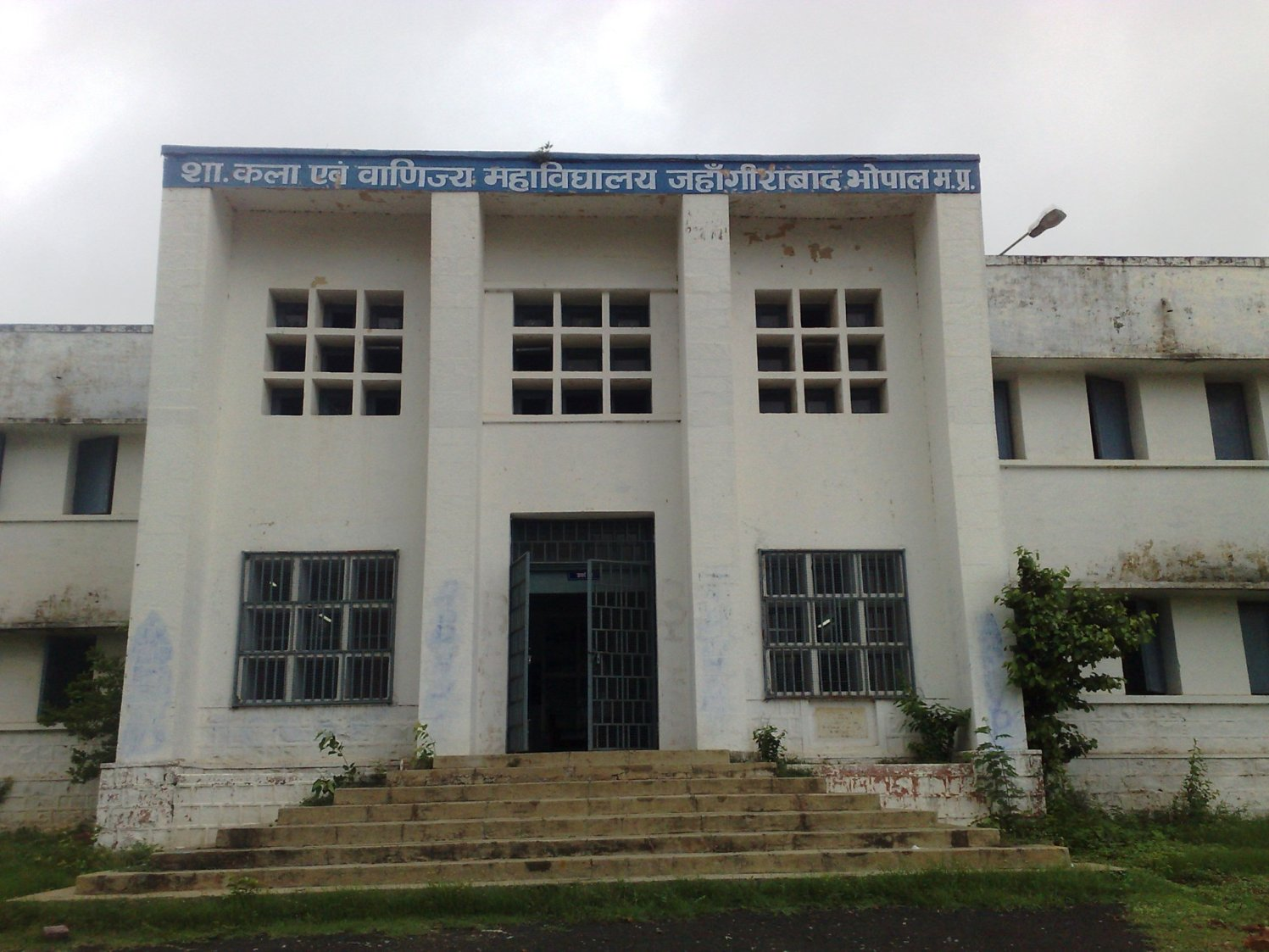 Government Arts And Commerce College, Bhopal