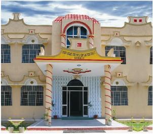Bishamber Sahai Diploma Engineering College