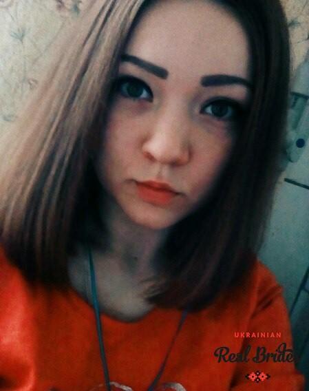 Photo gallery №3 Ukrainian girl Yana