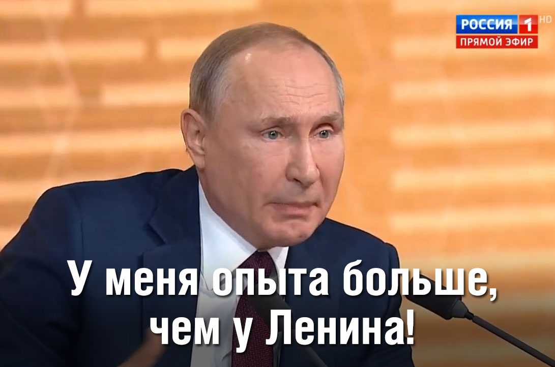 Путин ничего не понимает, ничему не учится...