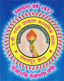 AP Narmada College, Jabalpur