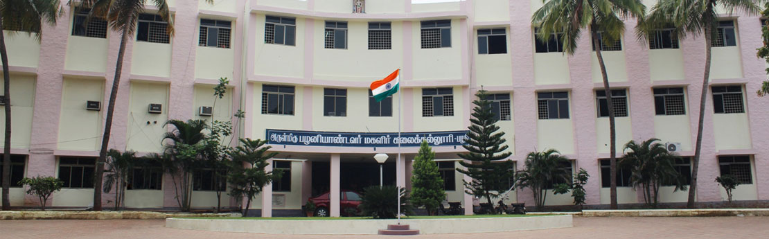 Arulmigu Palaniandavar Arts College For Women, Dindigul