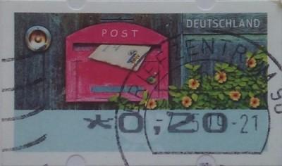 розов почт ящик из автомата 0,20