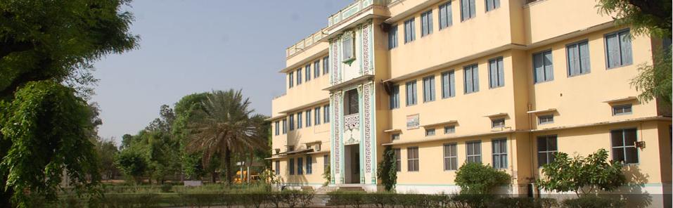 Kanoria College