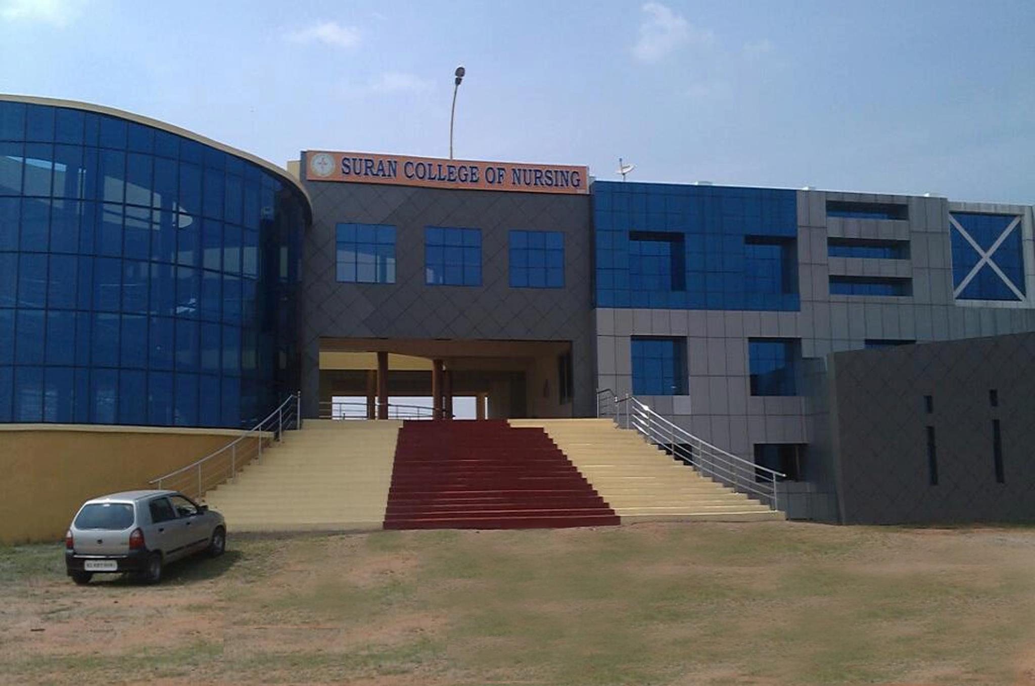 Suran College of Nursing, Virudhunagar