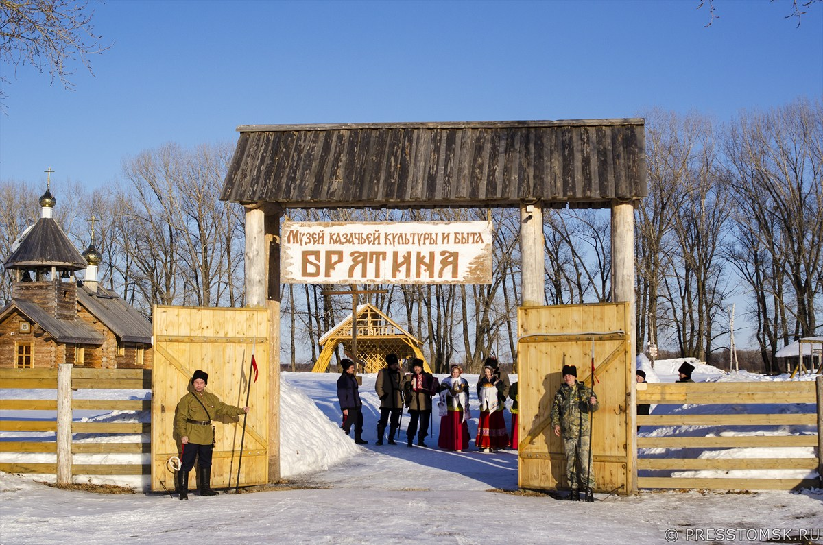 Золотое кольцо Томской области