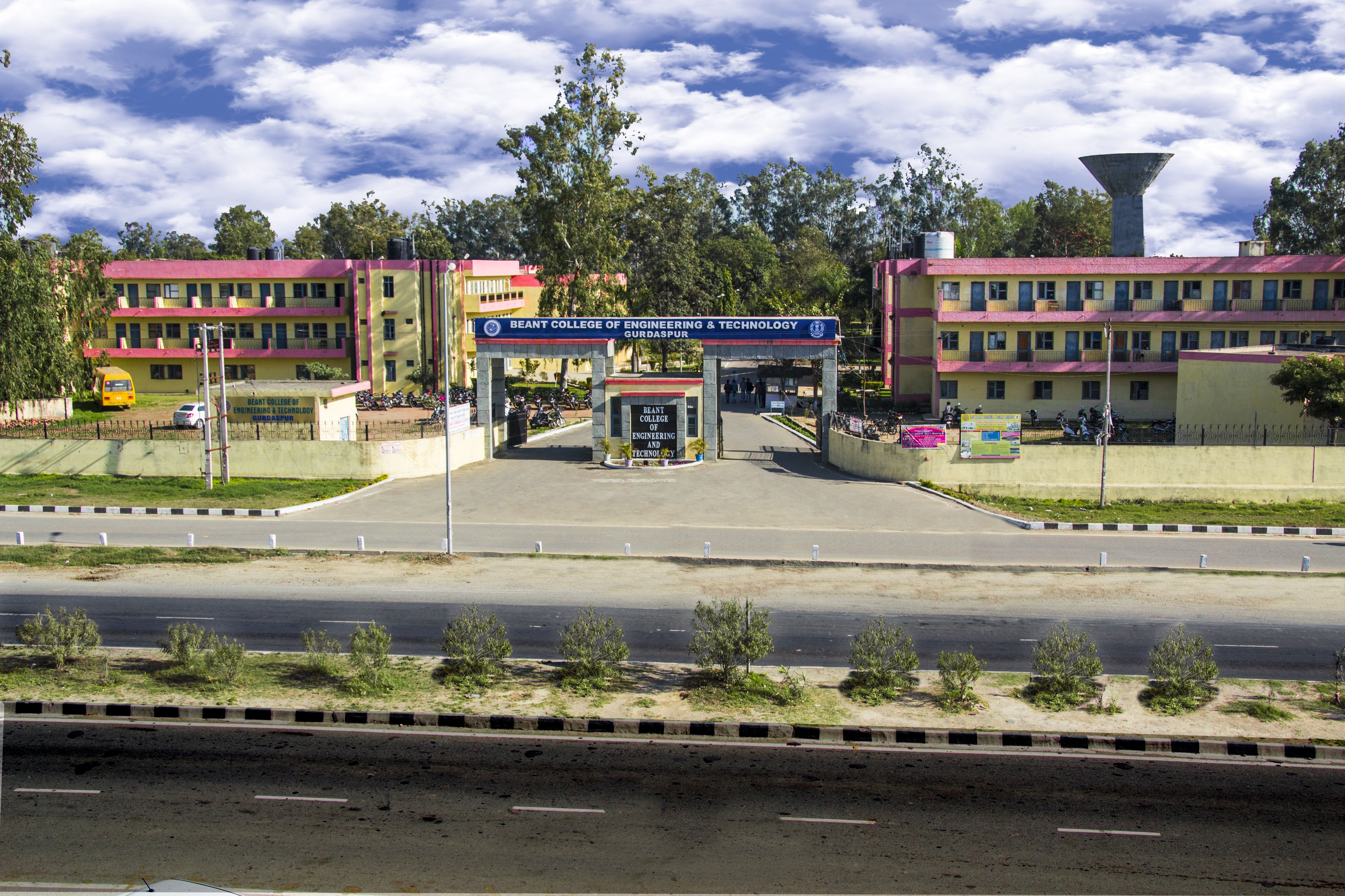 Beant College Of Engineering and Technology, Gurdaspur