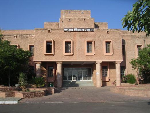 MDSU (Maharshi Dayanand Saraswati University)