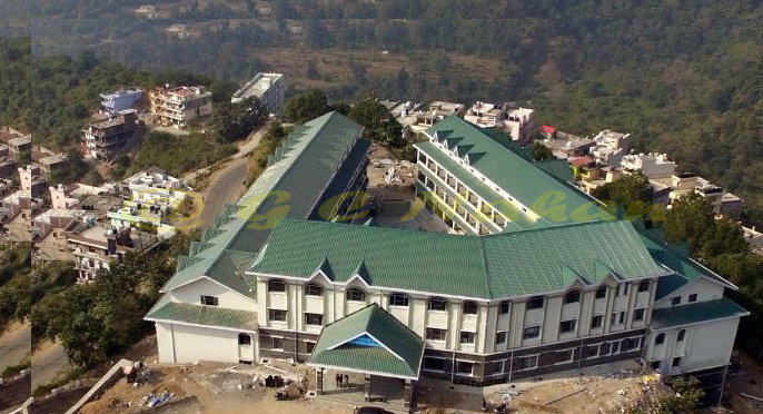Government College, Nahan
