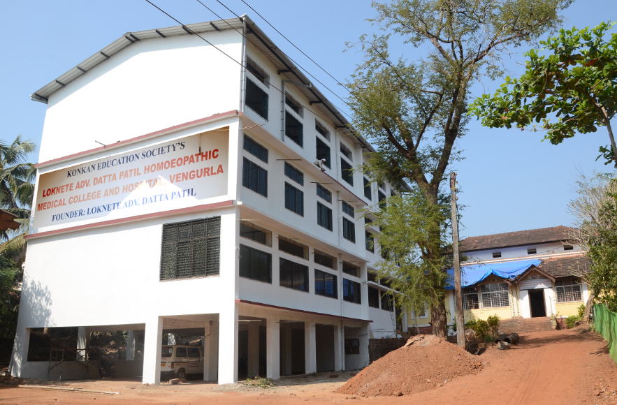 K.E.S Loknete Adv. Datta Patil Homiopathic Medical College and Hospital, Sindhudurg