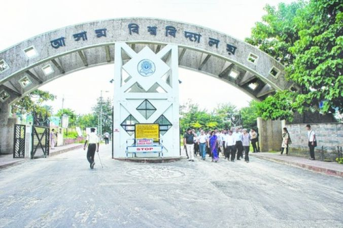 Assam University Image