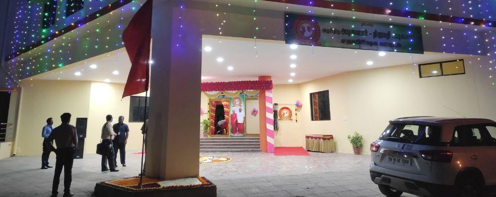 Adhiparasakthi Engineering College, Kanchipuram