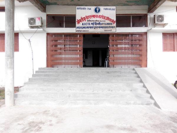 Smt. Fulehra Smarak College of Pharmacy
