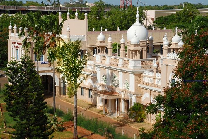 Jamal Mohamed College (Autonomous), Tiruchirappalli Image