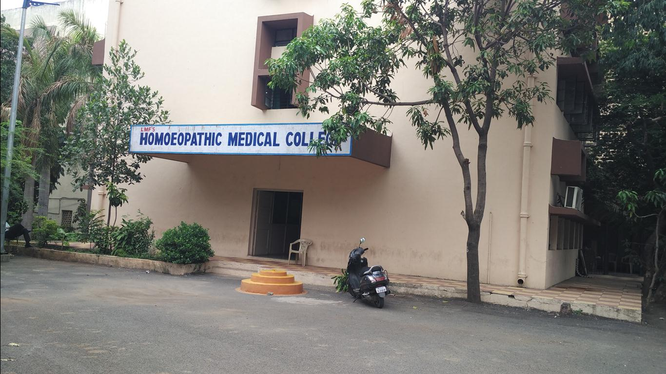L.M.F. Homoeopathic Medical College Image