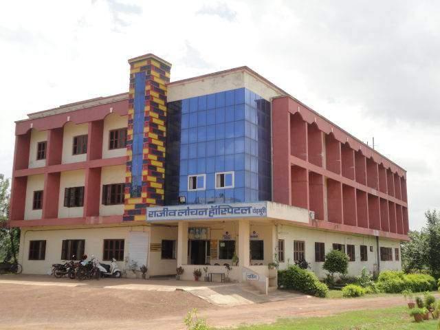 Rajiv Lochan Ayurved Medical College and Hospital, Durg Image