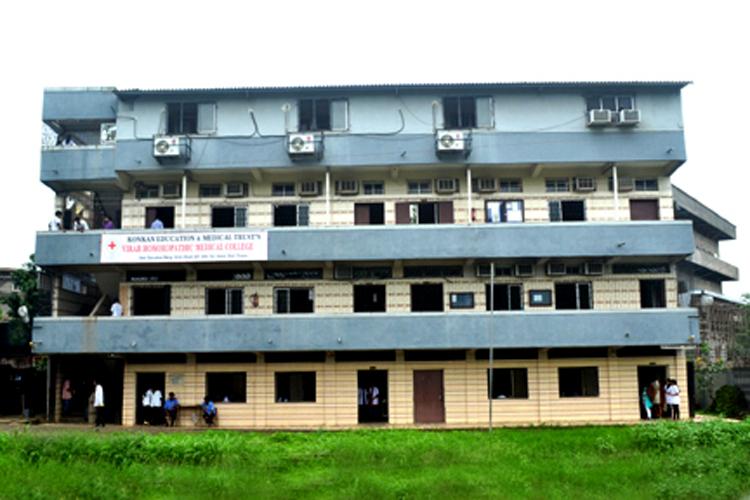 Konkan Education & Medical Trust'S  Virar Homoeo. Medical College Image